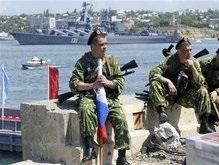Ъ: Черноморский флот поднял волну