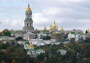 Власти приостановили строительство в историческом центре Киева