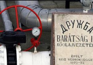 Ъ: Украина и Россия подписали договор о транзите нефти