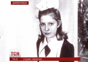В Днепропетровске проводят экскурсии по  местам Тимошенко