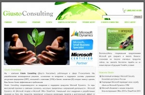 Обновленный сайт Giusto Consulting стал ближе к клиенту