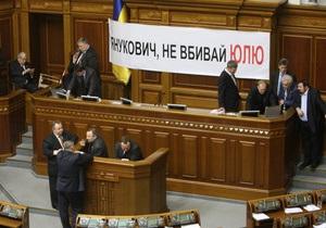Оппозиция покинула сессионный зал Рады