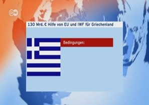 В Греции правящая коалиция спорит о сокращении пенсий