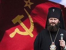 Коммунисты отметили годовщину присоединения Западной Украины к УССР