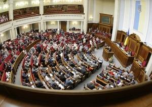 Рада приняла закон о закупке товаров, работ и услуг за госсредства