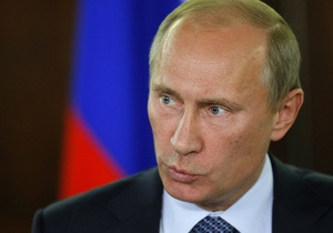 Русская служба Би-би-си: Эксперты считают  манифест  Путина обращением к Украине