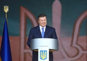 Пресс-конференция Януковича перенесена