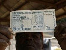 В Зимбабве закончилась бумага для производства денег