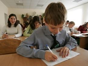 В учебных заведениях Днепропетровской и Сумской областей введены каникулы