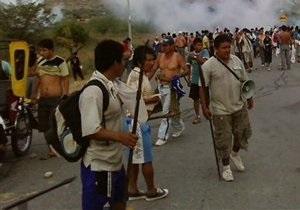 На востоке Перу сошел оползень: погибли девять человек
