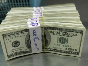 Китай купит облигаций МВФ на $50 млрд