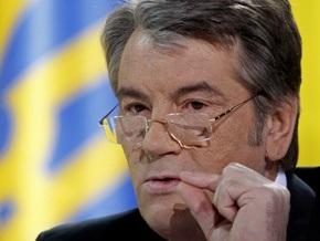 Фотогалерея: Ющенко отвечает