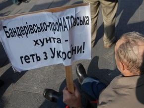 На конференции в Луганске осудили героизацию ОУН-УПА и переписывание истории