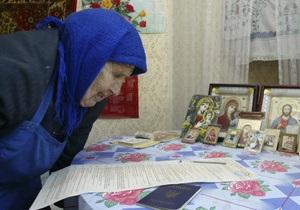 В Донецкой области в списки внесены 58000 избирателей, не способных самостоятельно передвигаться