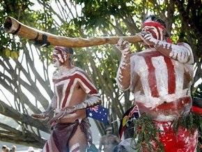 Новый вид бензина снизил уровень токсикомании среди аборигенов Австралии