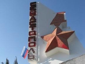 В Крыму началась акция В каждом окне - российский флаг