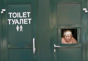 Общественные туалеты в Киеве планируют сдавать в аренду