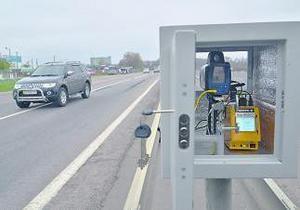 новости Киева - ГАИ - Гарпун - штрафы - В Киеве начала работать новая система фиксации превышения скорости