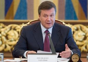 Ъ: Янукович реформирует уголовную юстицию по примеру Европы и США