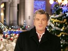 Ющенко уволил советницу