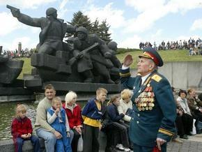 Киевские власти утвердили программу проведения мероприятий ко Дню Победы