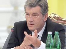 Ющенко призывает перейти на рыночные цены за аренду баз ЧФ РФ в Крыму