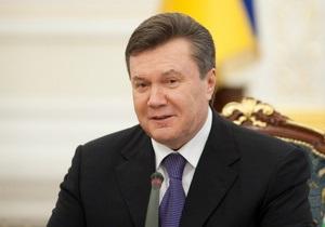 Янукович предложил создать фонд регионального развития