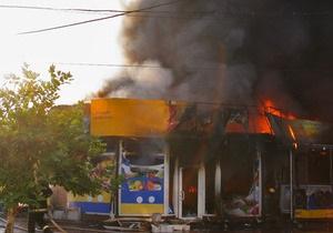 Пожар в центре Днепропетровска начался из-за короткого замыкания в банкомате