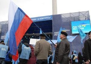 Опрос: Более половины украинцев хотят, чтобы первый визит Янукович совершил в Россию