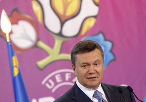 Украина заняла еще $690 млн на Евро-2012