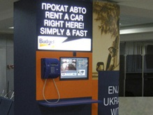 В аэропорту Борисполь можно взять автомобиль на прокат