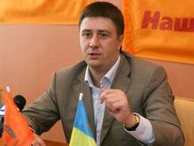 НУ-НС предлагает Раде осудить Россию и поддержать Грузию
