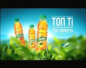 Новый холодный чай  Top Tea  выпустил освежающий видеоролик