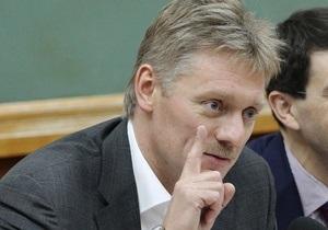 Для танго нужны двое: Песков посоветовал США не вмешиваться в судьбу российской оппозиции