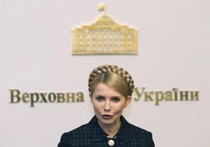 Тимошенко: Мы можем потерять Крым