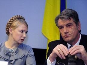 Тимошенко призналась, о чем говорила в самолете с Ющенко