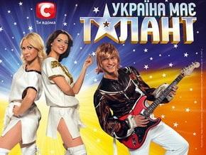 Виктор Медведчук прошел кастинг на шоу Україна має талант