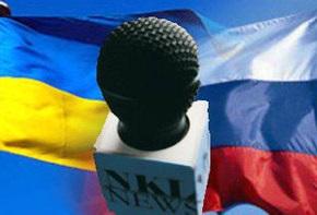 МИД Украины: Российские СМИ продолжают антиукраинскую деятельность