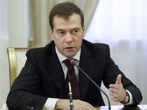 Медведев: Переход на рыночные цены на газ не может быть поводом для обид