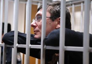 Дело Луценко - В ГПС заверили, что врачи клиники Оберіг получили все документы Луценко