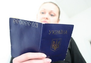Азаров - Верховная Рада - Азаров против введения графы национальность в украинских паспортах