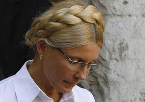 Киев направил в Европейский суд по правам человека акты с отказами Тимошенко от лечения