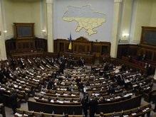 Депутаты принялись менять бюджет. Регионалов в зале нет