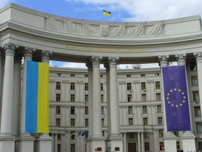МИД возмущен действиями РФ в отношении вопроса Голодомора