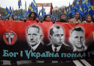 В Киеве открылась выставка о Бандере и Шухевиче