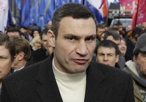 Кличко - Рада - Захарченко - драка в Киеве - митинг - Кличко требует от главы МВД уйти в отставку из-за событий на митинге 18 мая