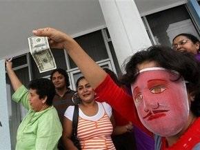 МВФ: Европейские банки ждет новая волна банкротств