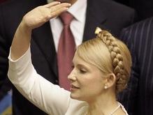Тимошенко пригласили на встречу женщин-лидеров