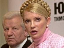 Укрпочта и Ощадбанк получили от Тимошенко новое задание