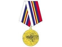 В России учредили медаль За принуждение к миру